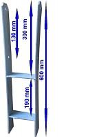H-Pfostenanker H-Anker Pfostenträger 600x91x6mm